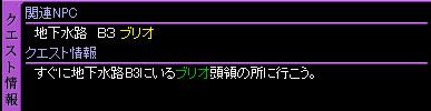 c0081097_213205.jpg