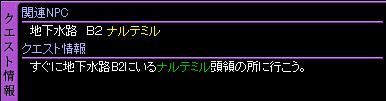 c0081097_2133844.jpg