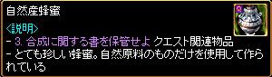c0081097_2135526.jpg