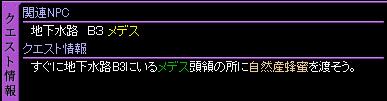 c0081097_214469.jpg