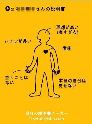 e0093334_2237537.jpg