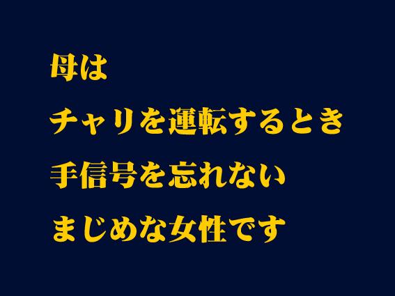 c0117197_1934633.jpg