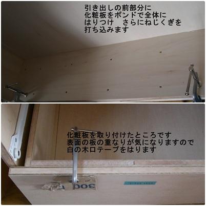 a0084343_0101651.jpg