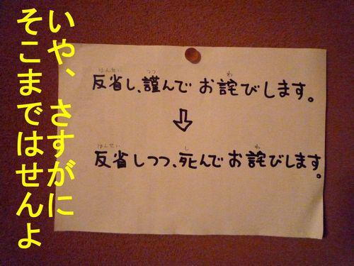 c0175759_18572813.jpg