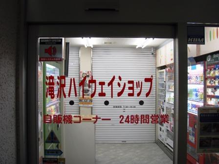 a0044162_16284935.jpg