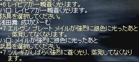 c0020762_18411028.jpg