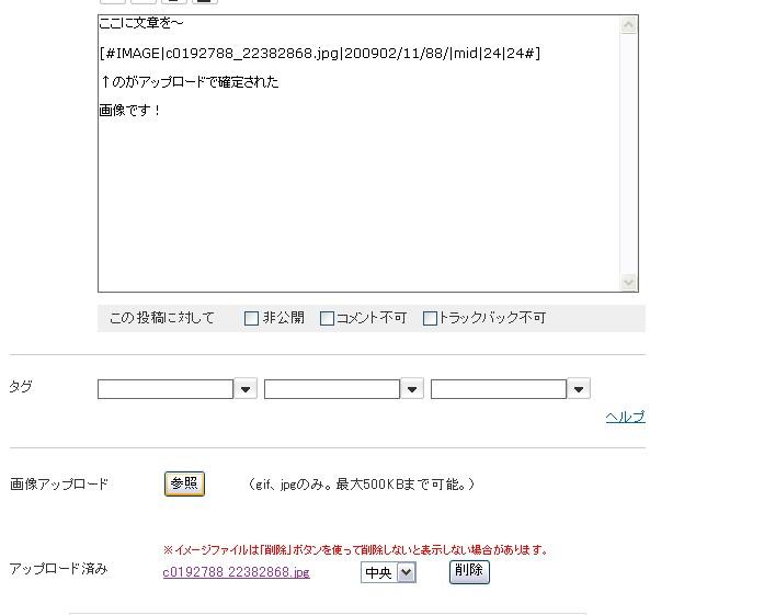 c0192788_22583512.jpg