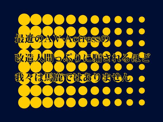c0117197_22263727.jpg