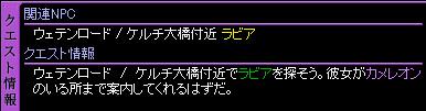 c0081097_2232766.jpg