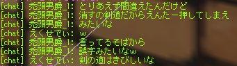 e0097199_2048104.jpg