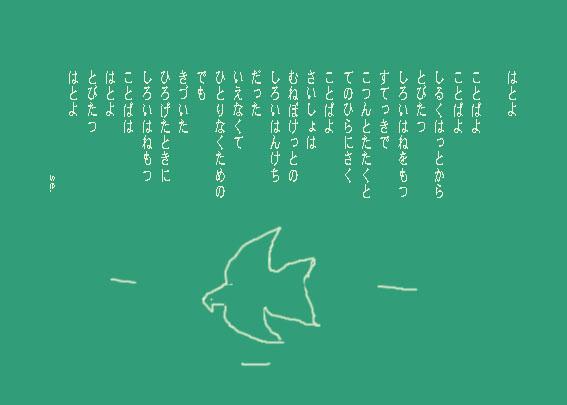 a0082132_1033078.jpg