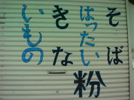 c0184882_145614.jpg