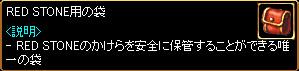 c0081097_1214488.jpg