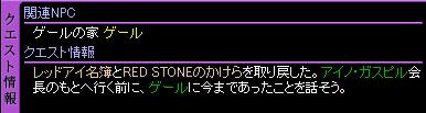 c0081097_122062.jpg