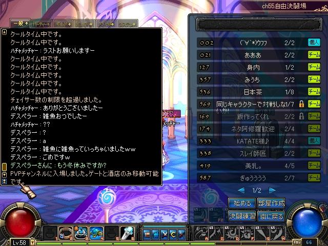 c0079470_135085.jpg
