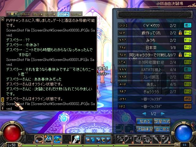 c0079470_1594049.jpg