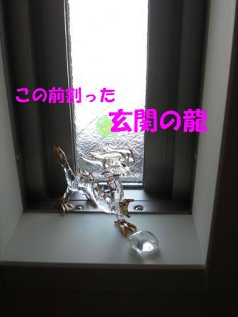 c0196992_13404853.jpg