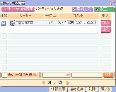 c0106635_005382.jpg
