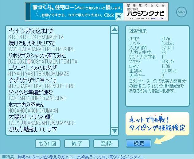 c0111695_17592087.jpg