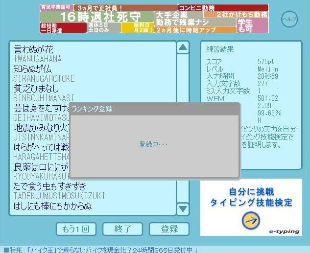 c0111695_1811910.jpg