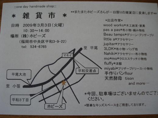 c0185662_21325440.jpg