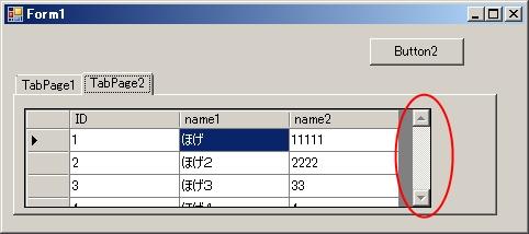 e0091163_1131971.jpg