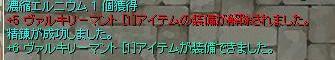 c0188279_0443354.jpg