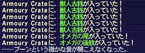 a0064369_952561.jpg