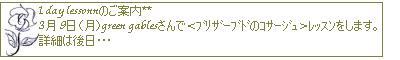 c0194186_127210.jpg