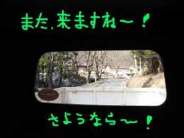 e0069615_2351647.jpg