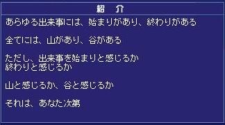 c0108034_22112810.jpg