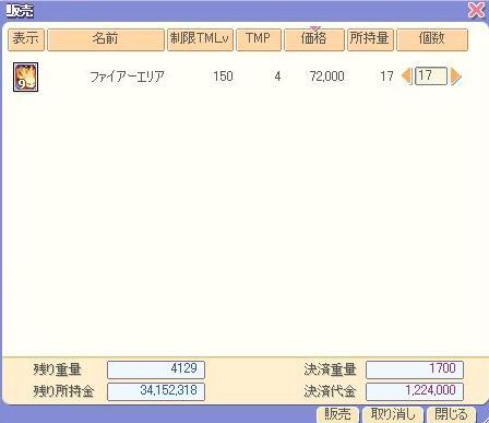 c0106635_22435981.jpg