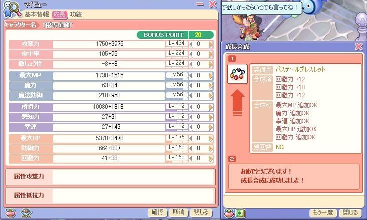 c0106635_22512864.jpg