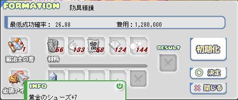 c0193232_31259.jpg