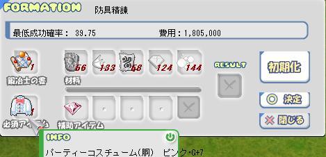c0193232_3422075.jpg