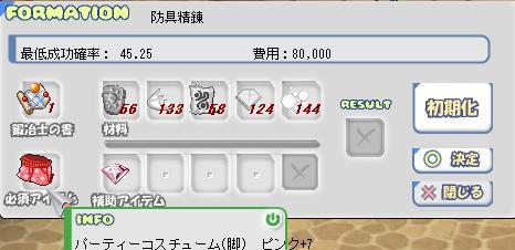 c0193232_3431339.jpg