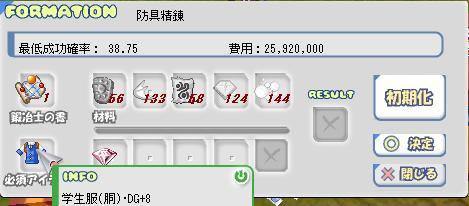 c0193232_344444.jpg