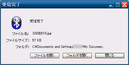 c0105957_1461792.jpg