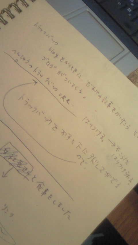 c0100600_20111044.jpg