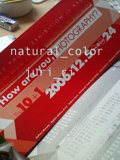 c0063808_1551092.jpg