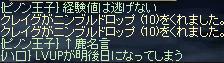c0020762_13353096.jpg
