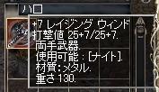 c0020762_1335820.jpg