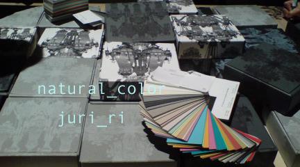 c0063808_1672662.jpg