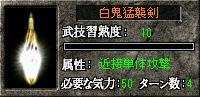 c0107459_0494853.jpg