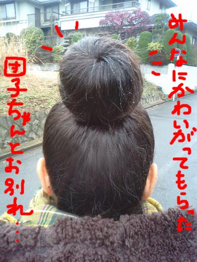 c0186270_0332450.jpg