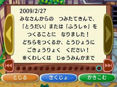 c0157797_12343380.jpg