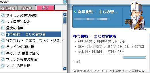 c0061010_22481426.jpg