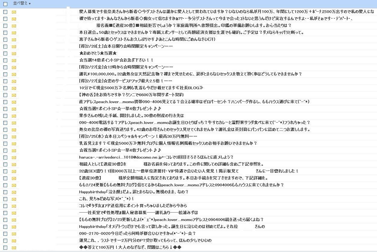 a0077869_19291240.jpg