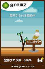 c0111410_6145385.jpg