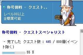 c0013627_96054.jpg